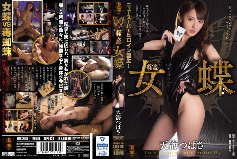 image http://scanlover.com/assets/images/41-5FcWvsrrI9qw2jpd.jpeg