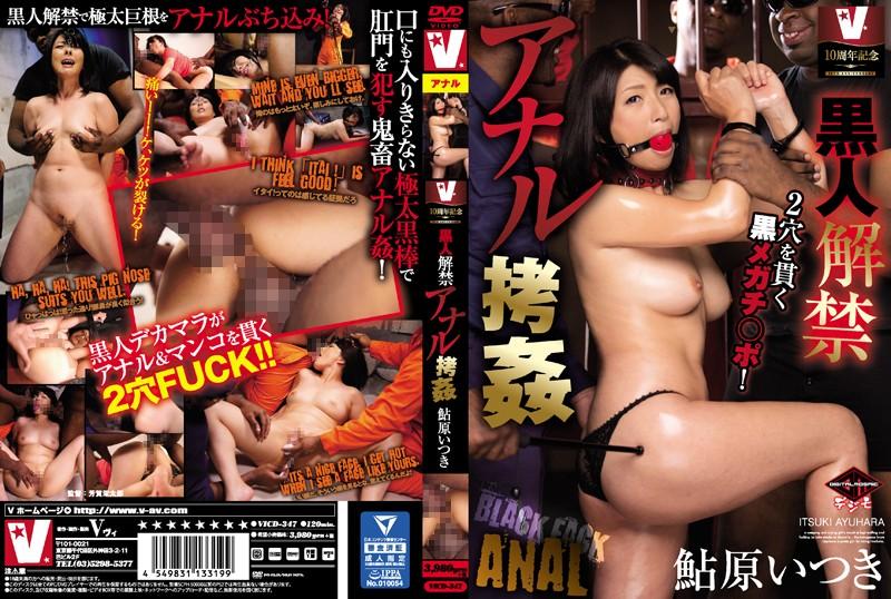 image http://scanlover.com/assets/images/414-hBEZuRYo1C5Z53Cn.jpeg