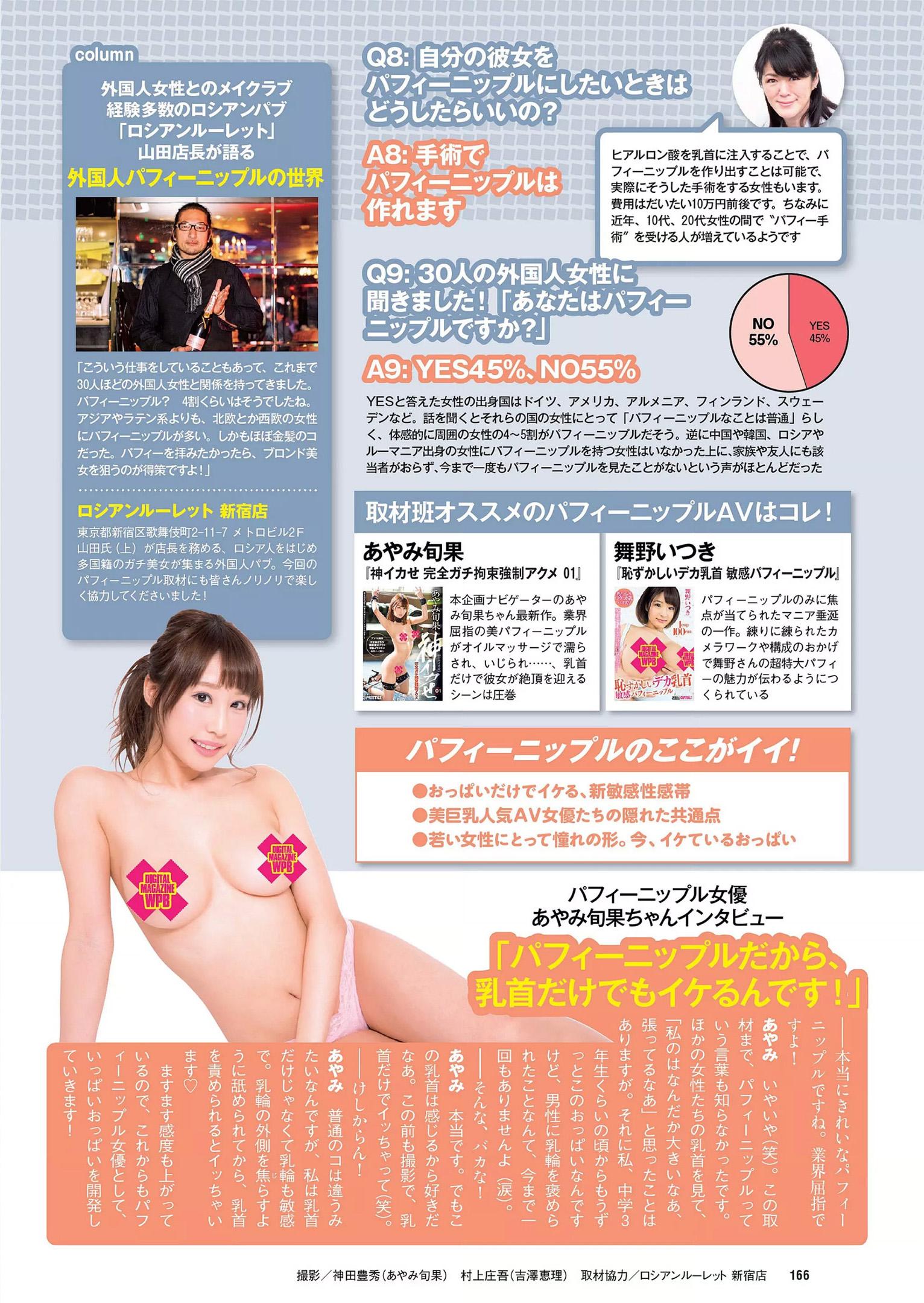 image http://scanlover.com/assets/images/414-j1mbToI6trwWl5Gy.jpeg