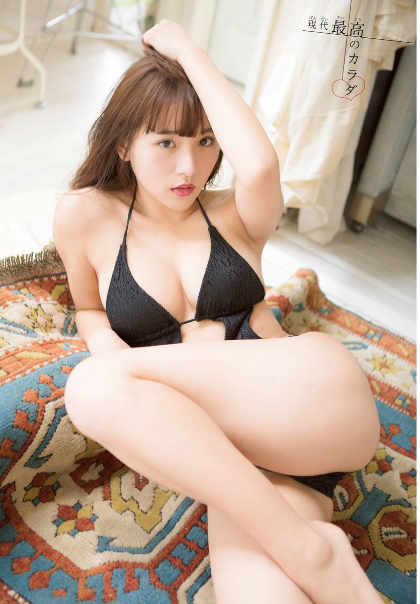 image http://scanlover.com/assets/images/414-o4RbGJiqPJ4neDDo.jpeg