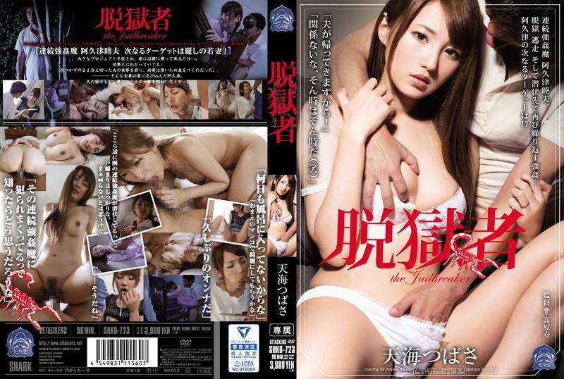 image http://scanlover.com/assets/images/467-RCVTGwEazl1JG7PD.jpeg