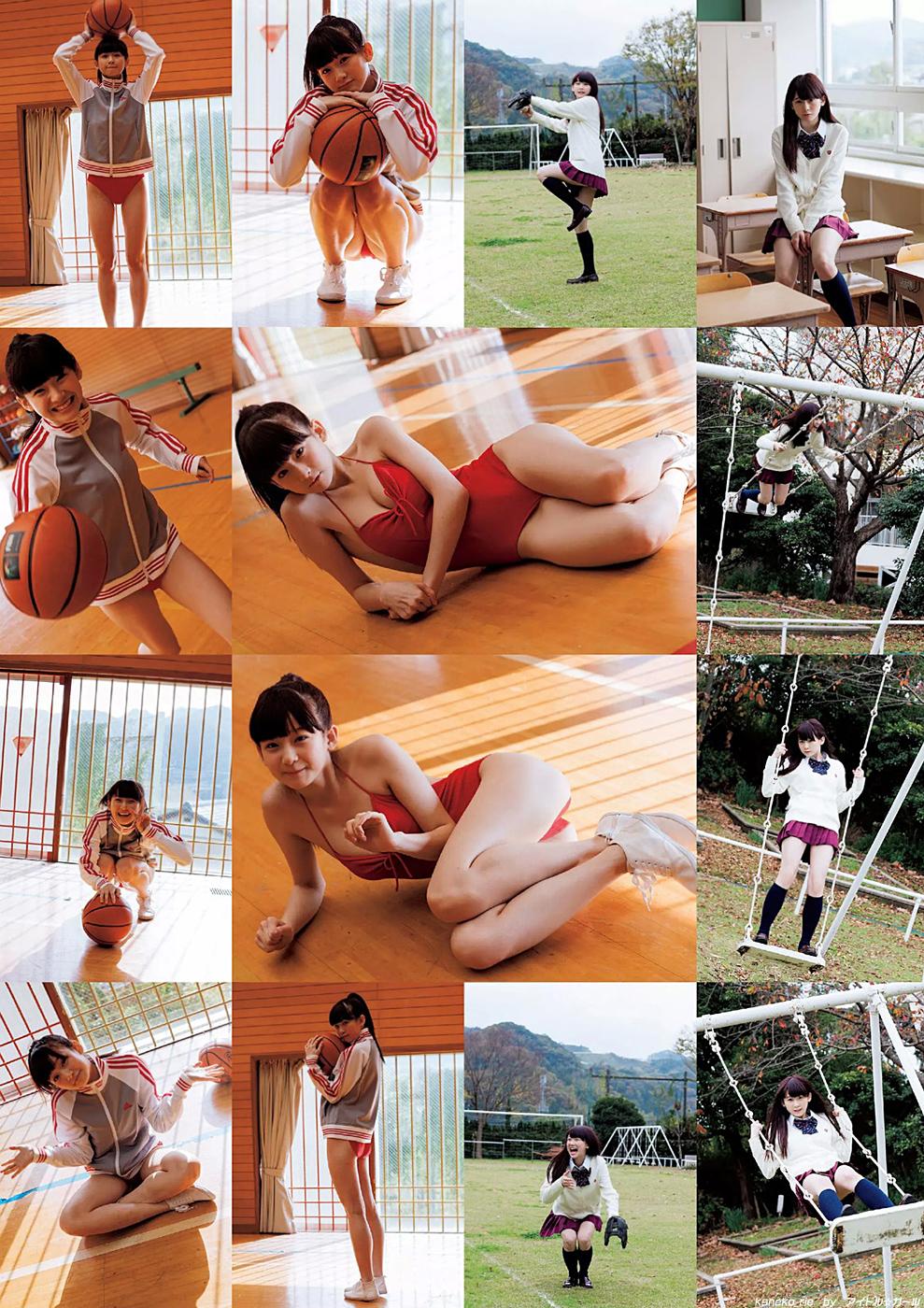 image http://scanlover.com/assets/images/47-WC7O8xVTDc66qTMh.jpeg