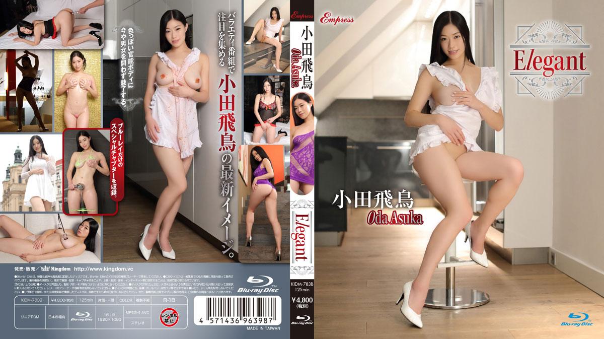 image http://scanlover.com/assets/images/47-d15utMs8riHdU3Qw.jpeg