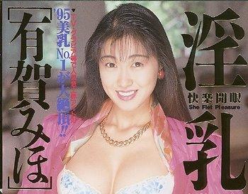 image http://scanlover.com/assets/images/5204-jpHfmbW7U6AlQhr2.jpeg