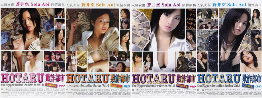 image http://scanlover.com/assets/images/5414-ugW782QtDspVf0SC.jpeg