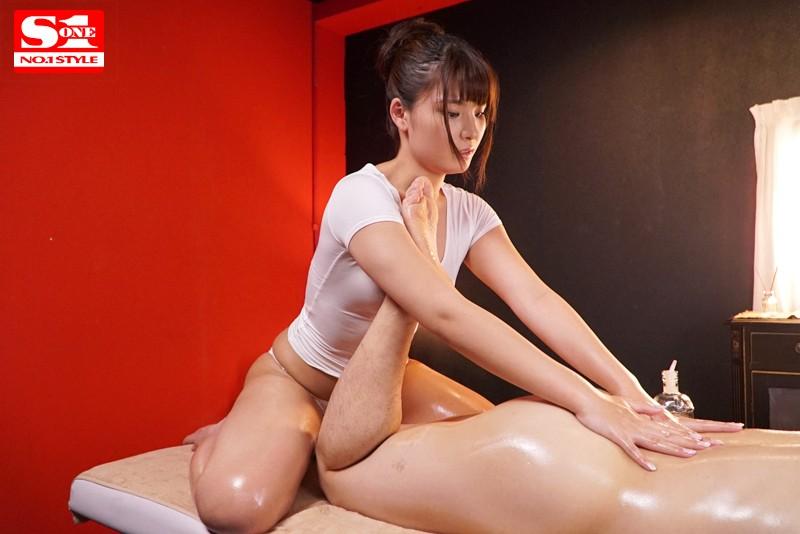 image http://scanlover.com/assets/images/5833-LXZjQXJIS1mSIh9H.jpeg
