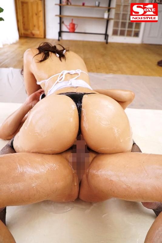 image http://scanlover.com/assets/images/5833-r0zpc0TvNV80f7cw.jpeg