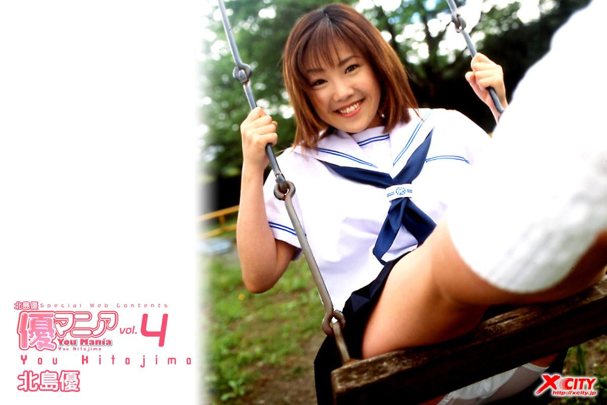 image http://scanlover.com/assets/images/5840-A7f9HxMkdIqXnf3e.jpeg