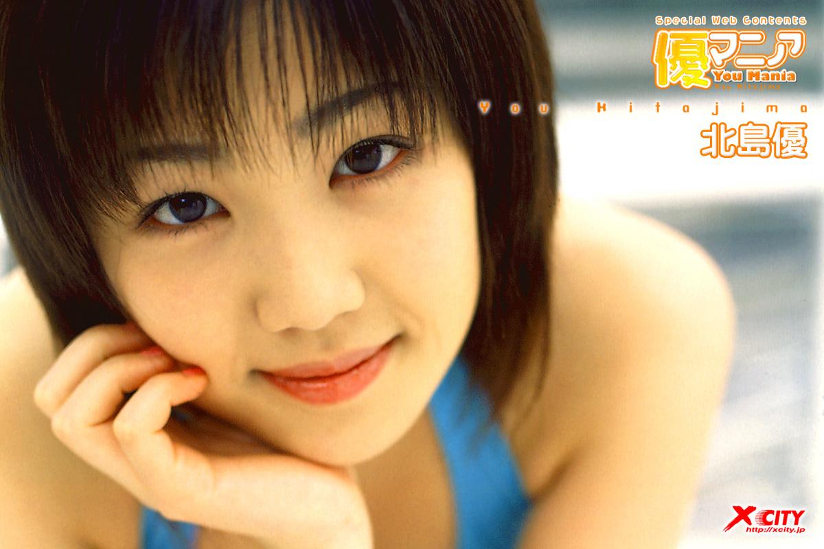 image http://scanlover.com/assets/images/5840-IOkGyTNbc9eFEiyk.jpeg