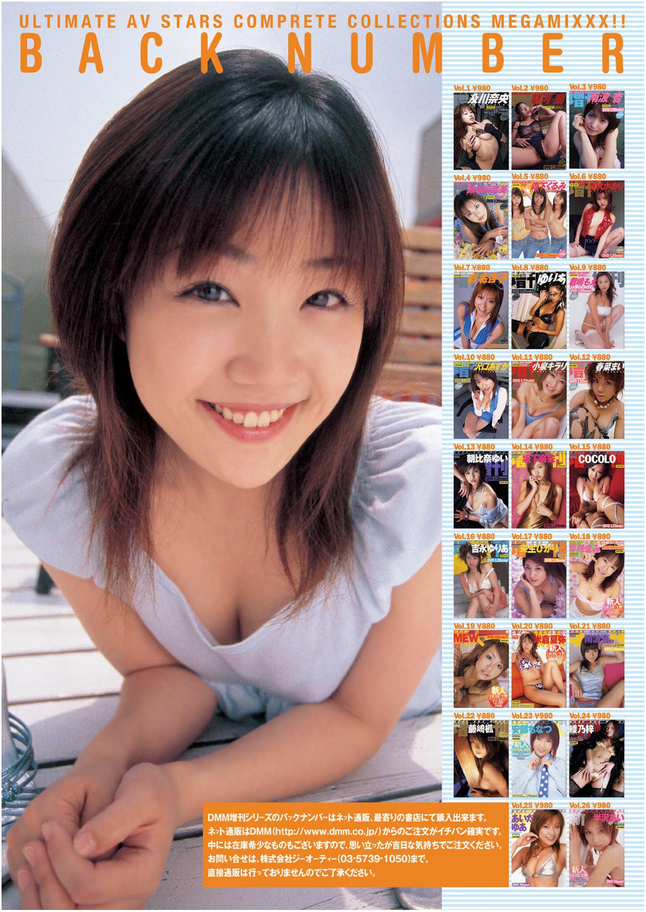 image http://scanlover.com/assets/images/5840-vzOtHOrFJAVegnup.jpeg