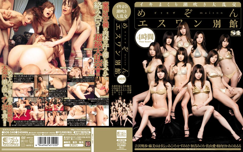 Jav girls fun lesbian 187