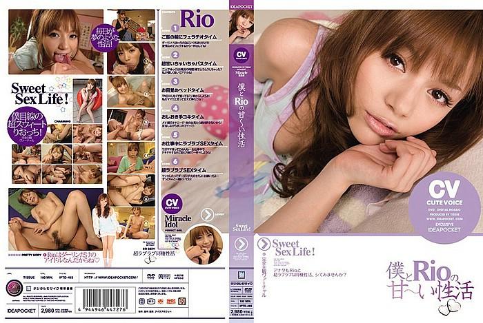 image http://scanlover.com/assets/images/61-FwnRFLWUMX6nR83t.jpeg