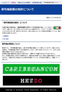 image http://scanlover.com/assets/images/6320-bFhLW9pRb1if4jpl.jpeg