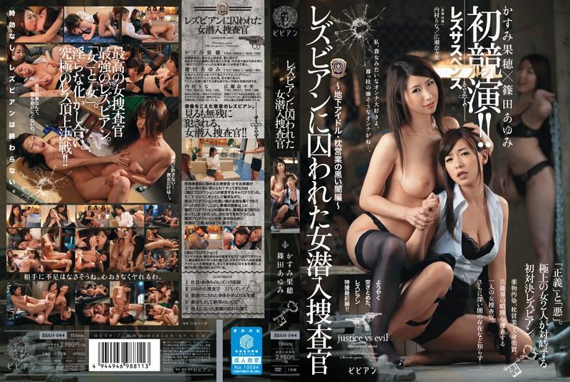 image http://scanlover.com/assets/images/6465-IKe0bBs5S3D0lrKt.jpeg