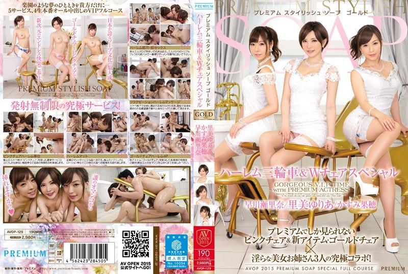 image http://scanlover.com/assets/images/6465-lLS6q19cPNbfjRKu.jpeg