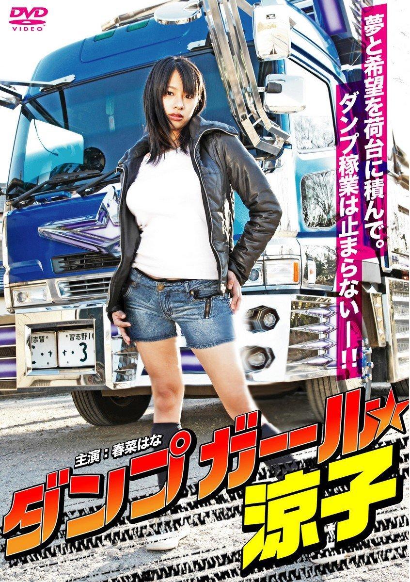 image http://scanlover.com/assets/images/6511-vzoL9s21RDdQcdJn.jpeg