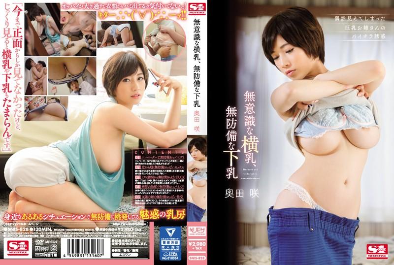 image http://scanlover.com/assets/images/669-3VdYfQJi7Yt6O88v.jpeg
