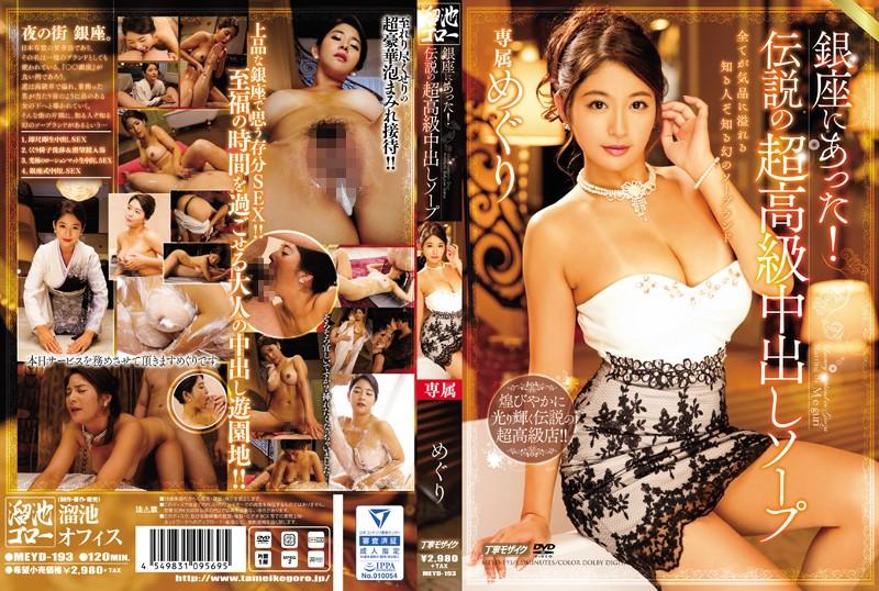 image http://scanlover.com/assets/images/669-56J4aLmjLgCFNIC0.jpeg