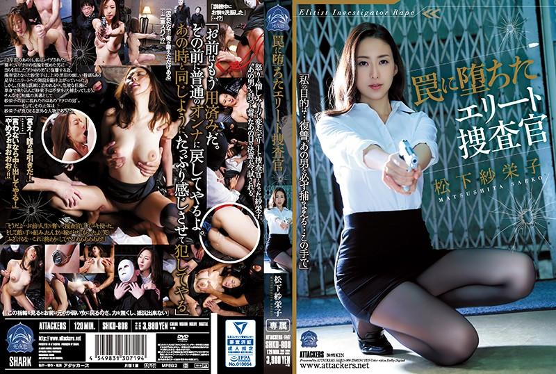 image http://scanlover.com/assets/images/669-H6dtbhDdl9kuYAN7.jpeg