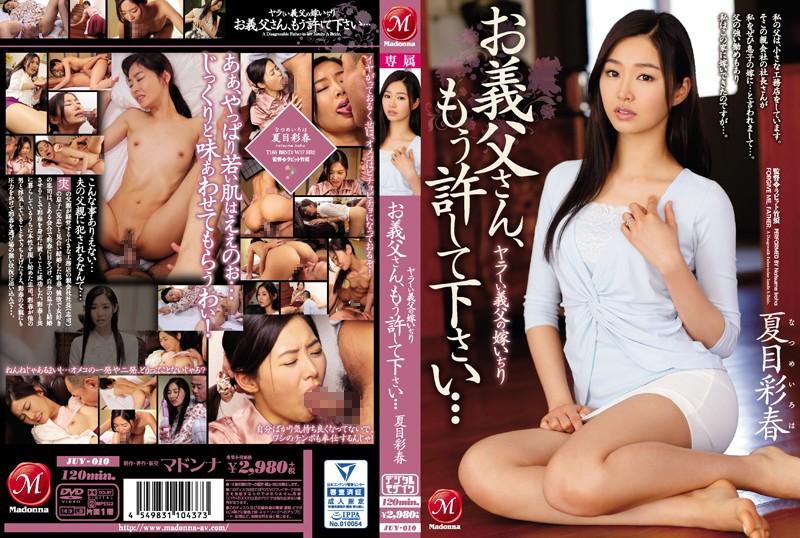 image http://scanlover.com/assets/images/669-ZsAc5Dlv6ASFLUtp.jpeg