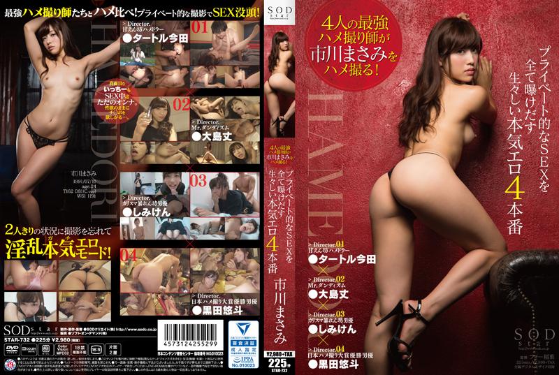 image http://scanlover.com/assets/images/669-bkhUBq4w4s9GCpU7.jpeg