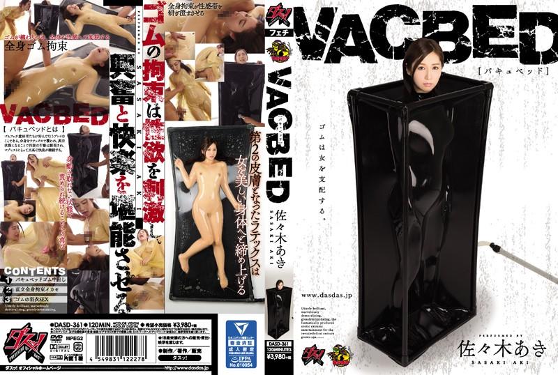 image http://scanlover.com/assets/images/669-x5nNvwB7IEsh2iFr.jpeg