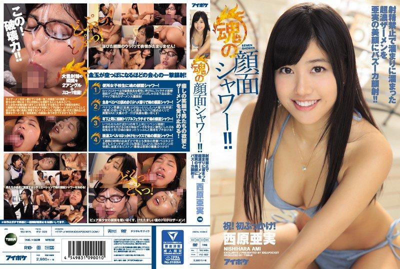 image http://scanlover.com/assets/images/673-ZggL2x9uBO9uvvsY.jpeg