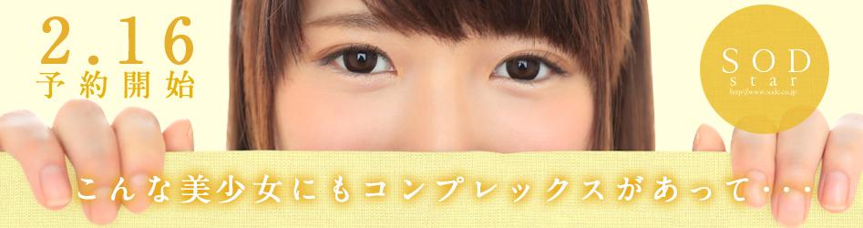 image http://scanlover.com/assets/images/694-42jhxLqoX9yDPKMD.jpeg
