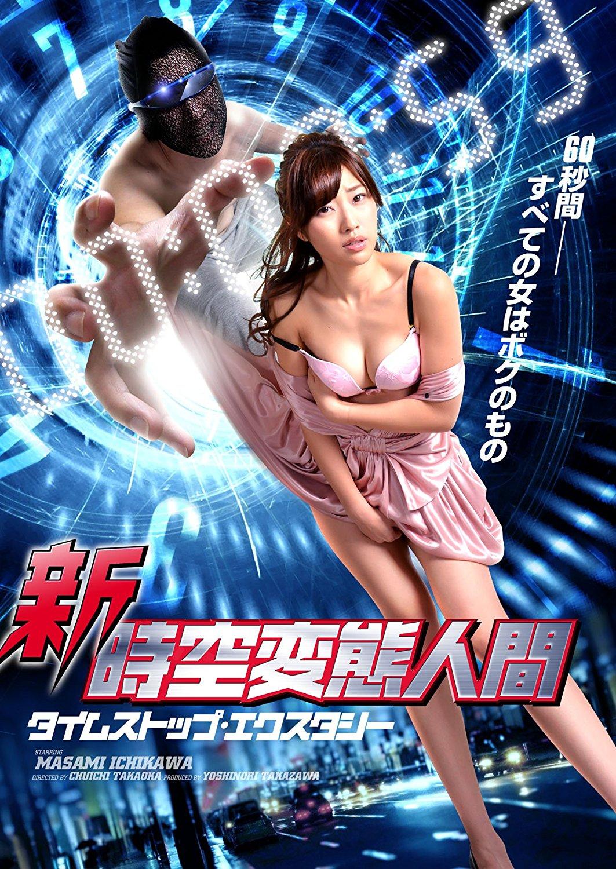 image http://scanlover.com/assets/images/694-e5Jp1rFhVrqHct6M.jpeg