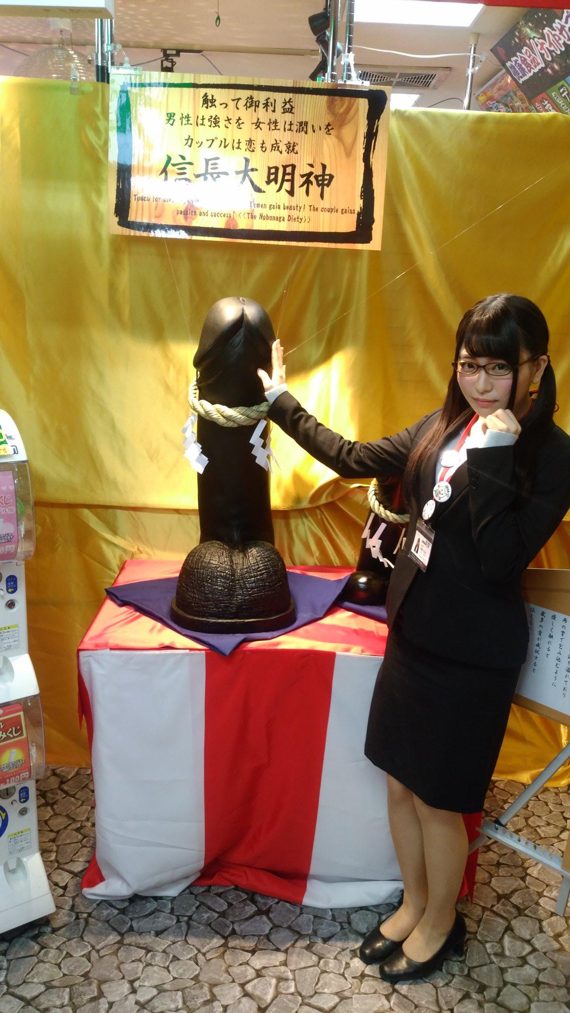image http://scanlover.com/assets/images/694-qwdN1fkqRfKUemdh.jpeg
