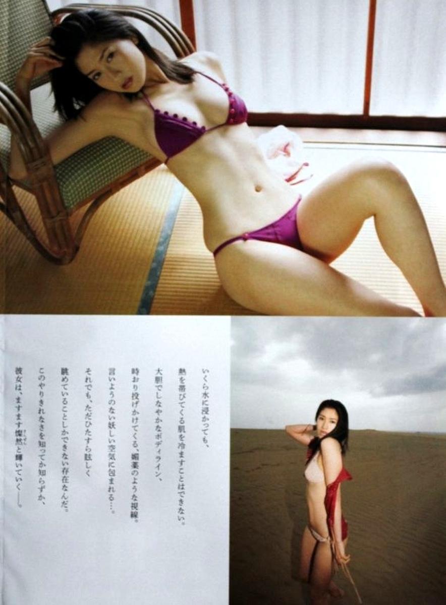 image http://scanlover.com/assets/images/6980-h8Ib00NAGcc6j4y1.jpeg
