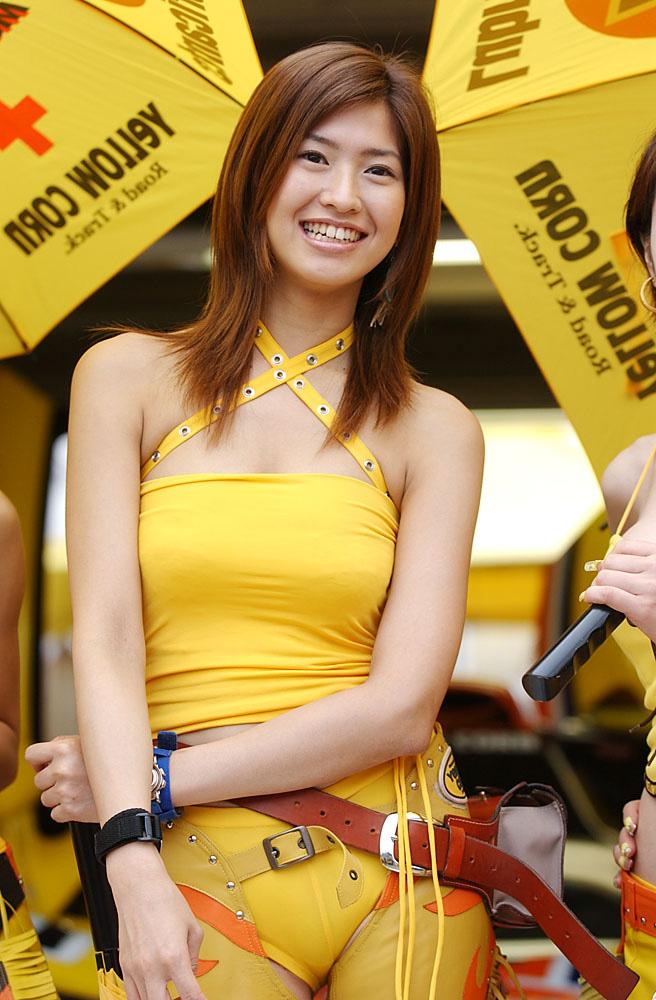 image http://scanlover.com/assets/images/6980-kS6MVI2dio7DWNDM.jpeg