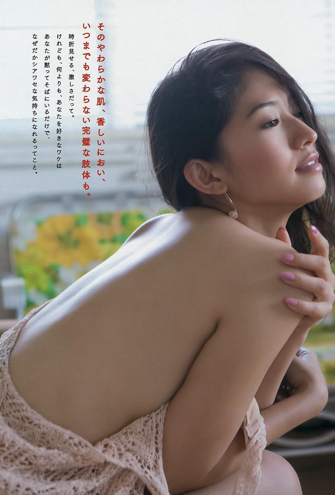 image http://scanlover.com/assets/images/6980-pSeobRUP5n6LjWkU.jpeg