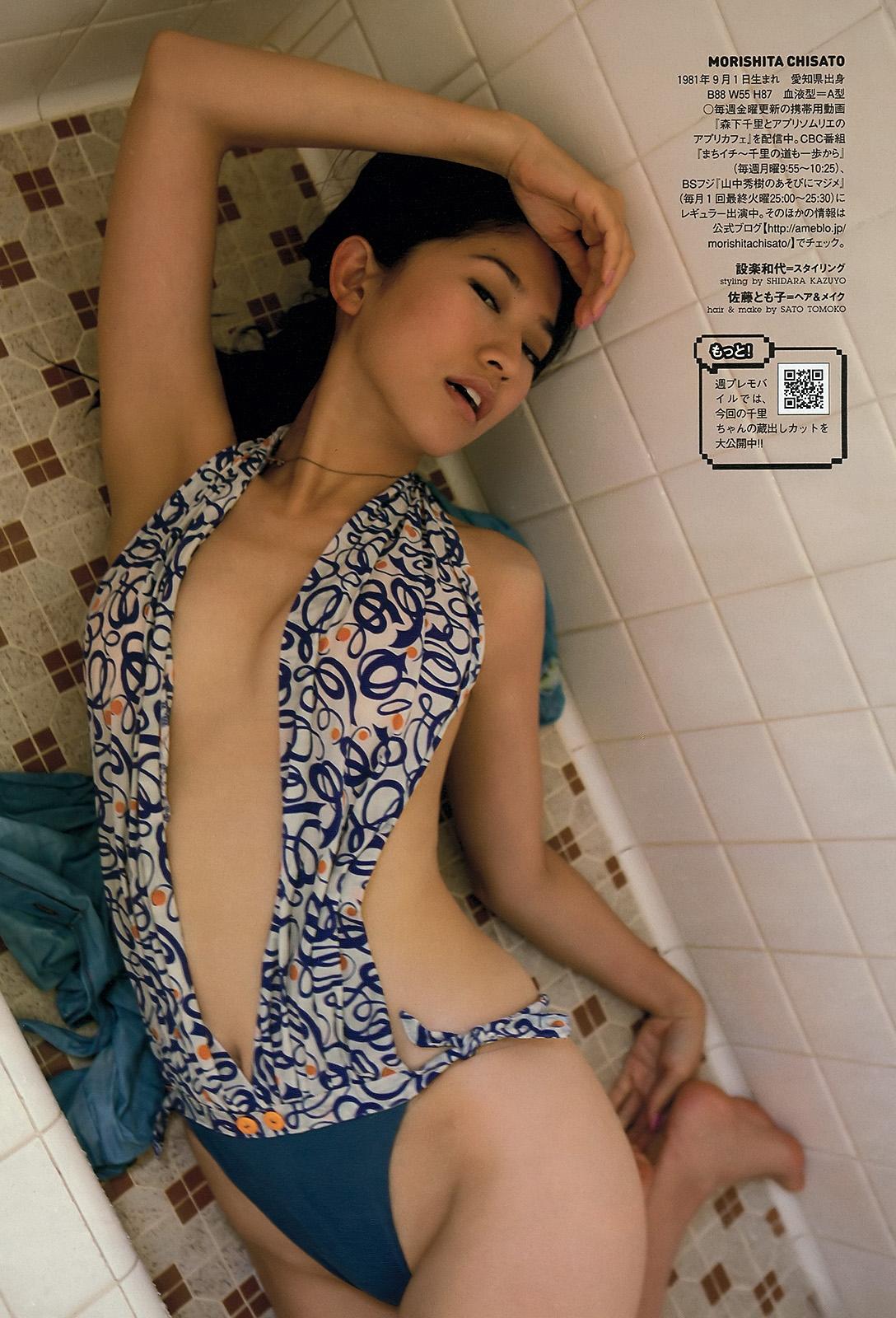 image http://scanlover.com/assets/images/6980-wbWPn9kbUVy4e6Yf.jpeg
