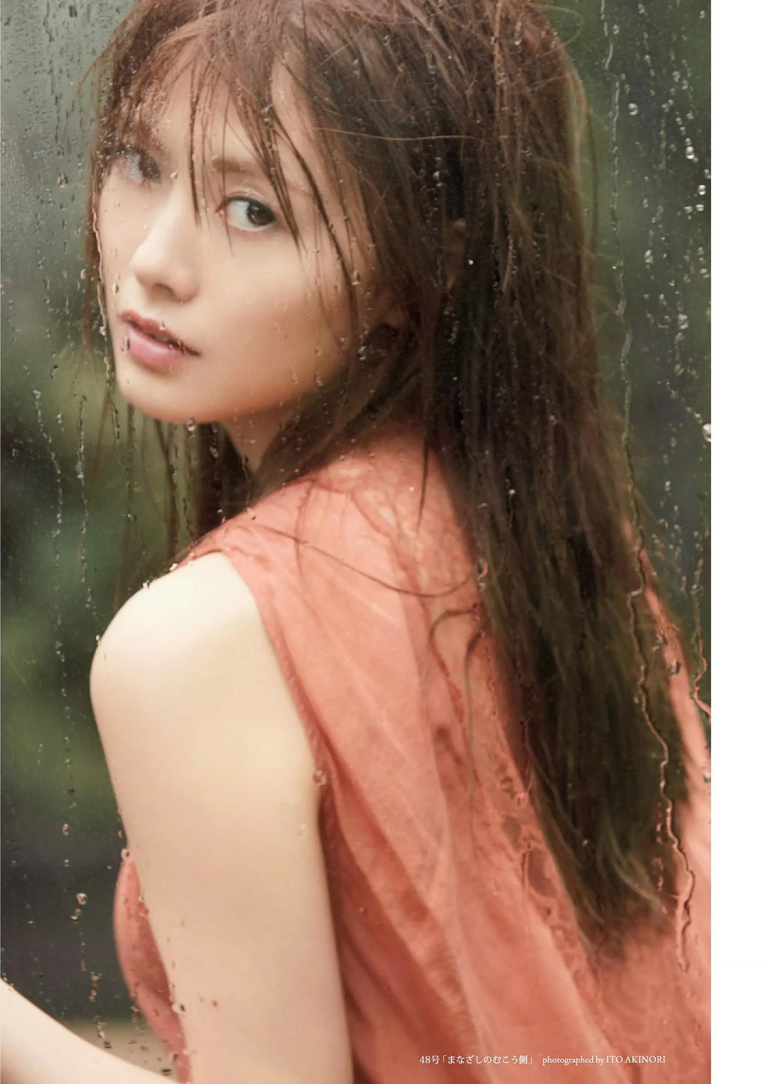 image http://scanlover.com/assets/images/71-Y3pjULXdDP8I7K6z.jpeg