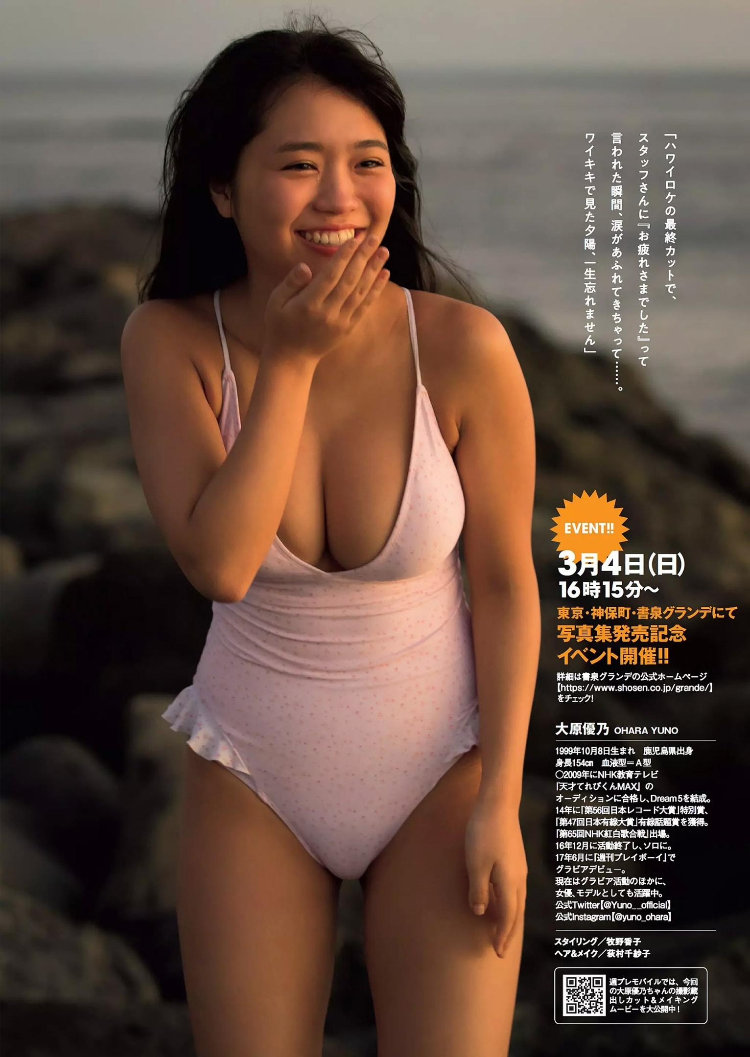 image http://scanlover.com/assets/images/71-pzDVCxjnw9N2TpUO.jpeg
