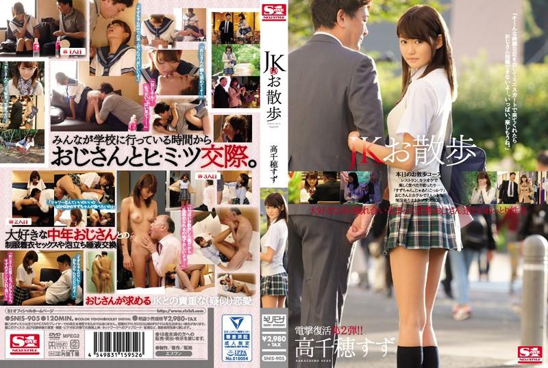 image http://scanlover.com/assets/images/75-7CV4paMBZuzmtAQ5.jpeg