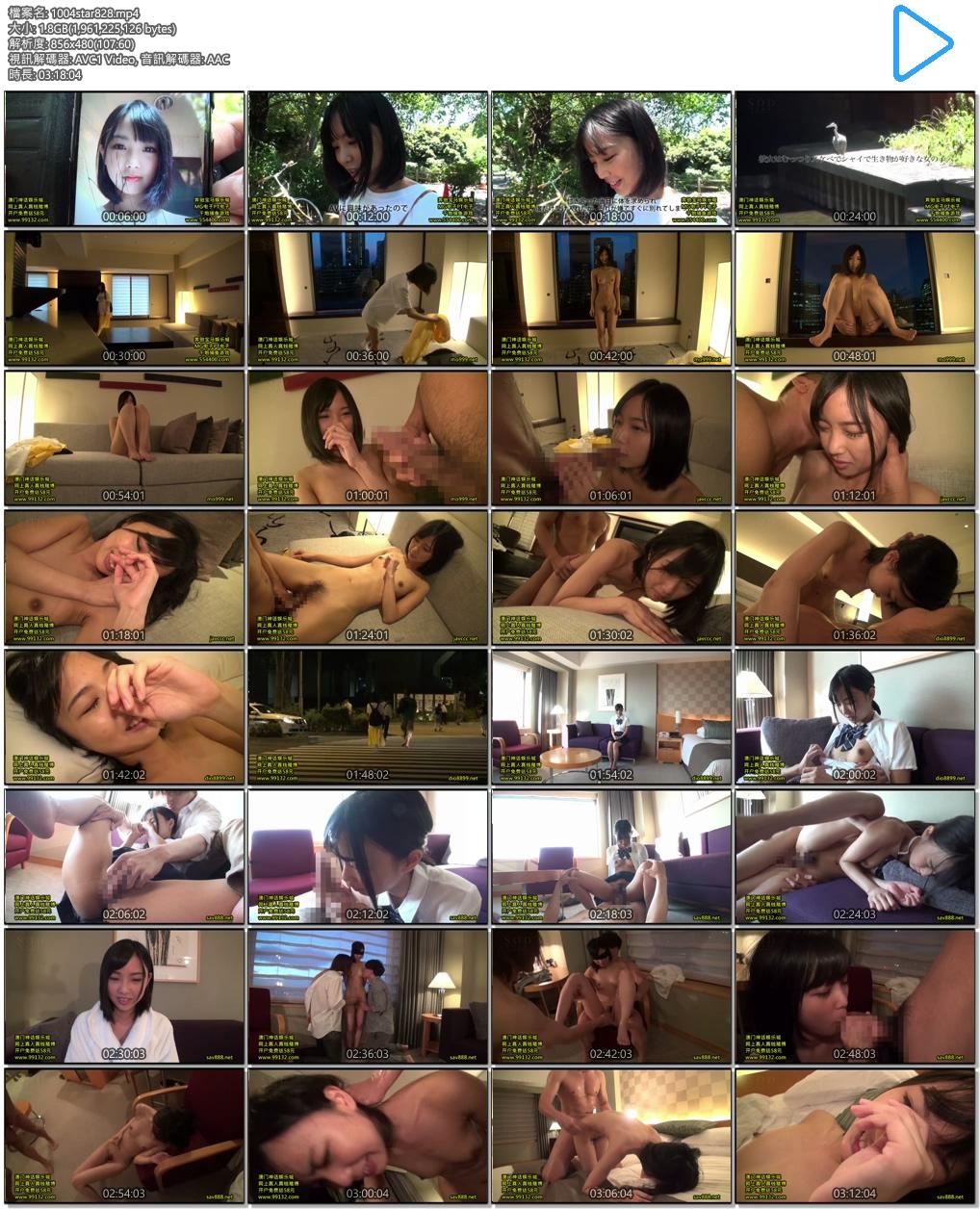 image http://scanlover.com/assets/images/7556-2y8hVbDv6A5sAfFS.jpeg
