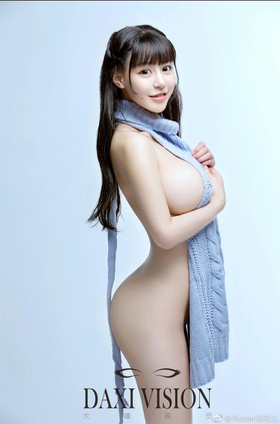 image http://scanlover.com/assets/images/7847-Ev90Vcg6CDZoc9r9.jpeg