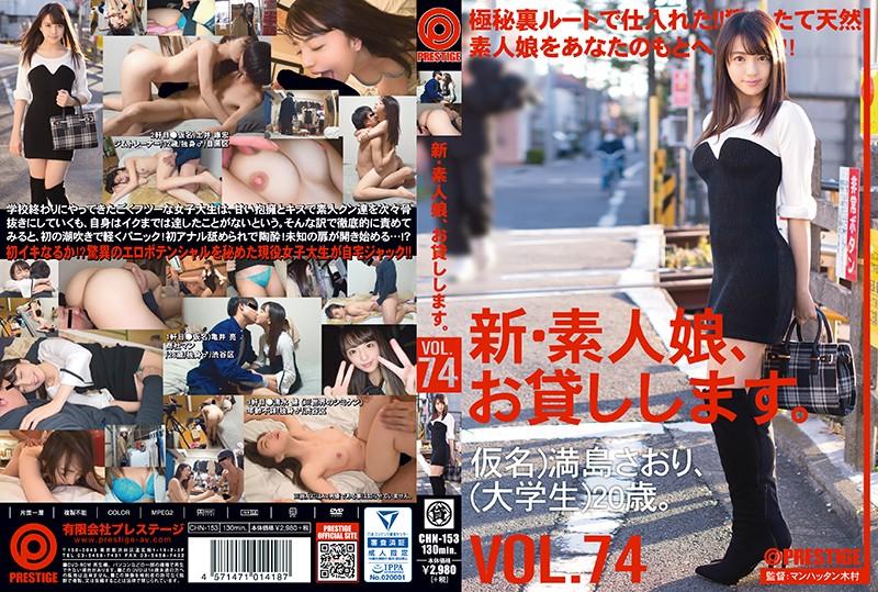 image http://scanlover.com/assets/images/7847-Meeg8CVpAWPay7no.jpeg
