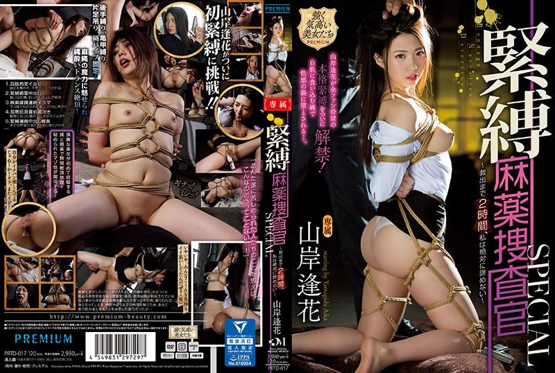 image http://scanlover.com/assets/images/7847-ZKDhAr0ycyOlUJ57.jpeg