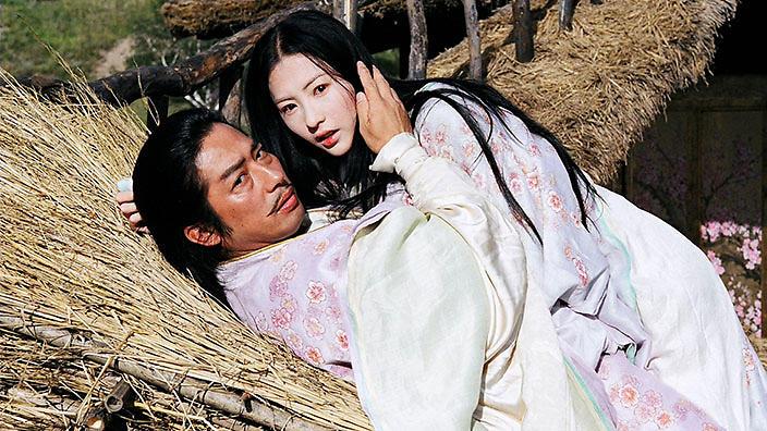 image http://scanlover.com/assets/images/7847-ZnKuK46Y9vjz1u1O.jpeg