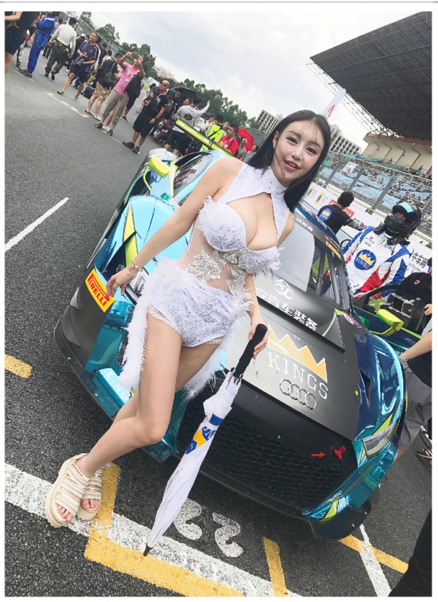 image http://scanlover.com/assets/images/7847-r0EMrs0z6GOwqKyQ.jpeg