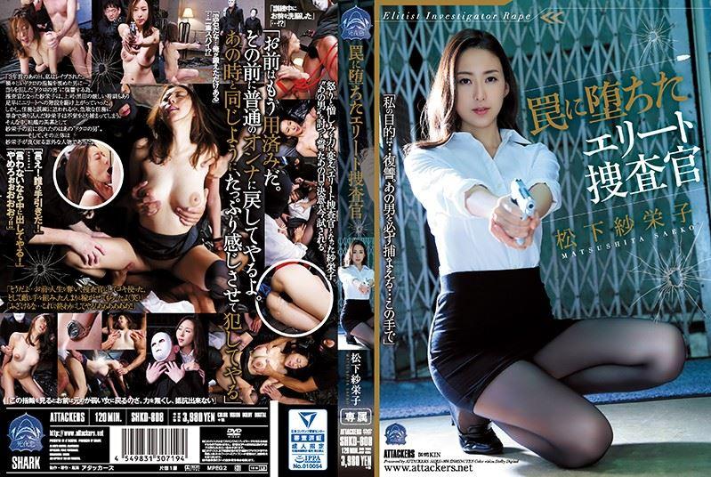 image http://scanlover.com/assets/images/8208-c2pNEKPORGVyvobD.jpeg
