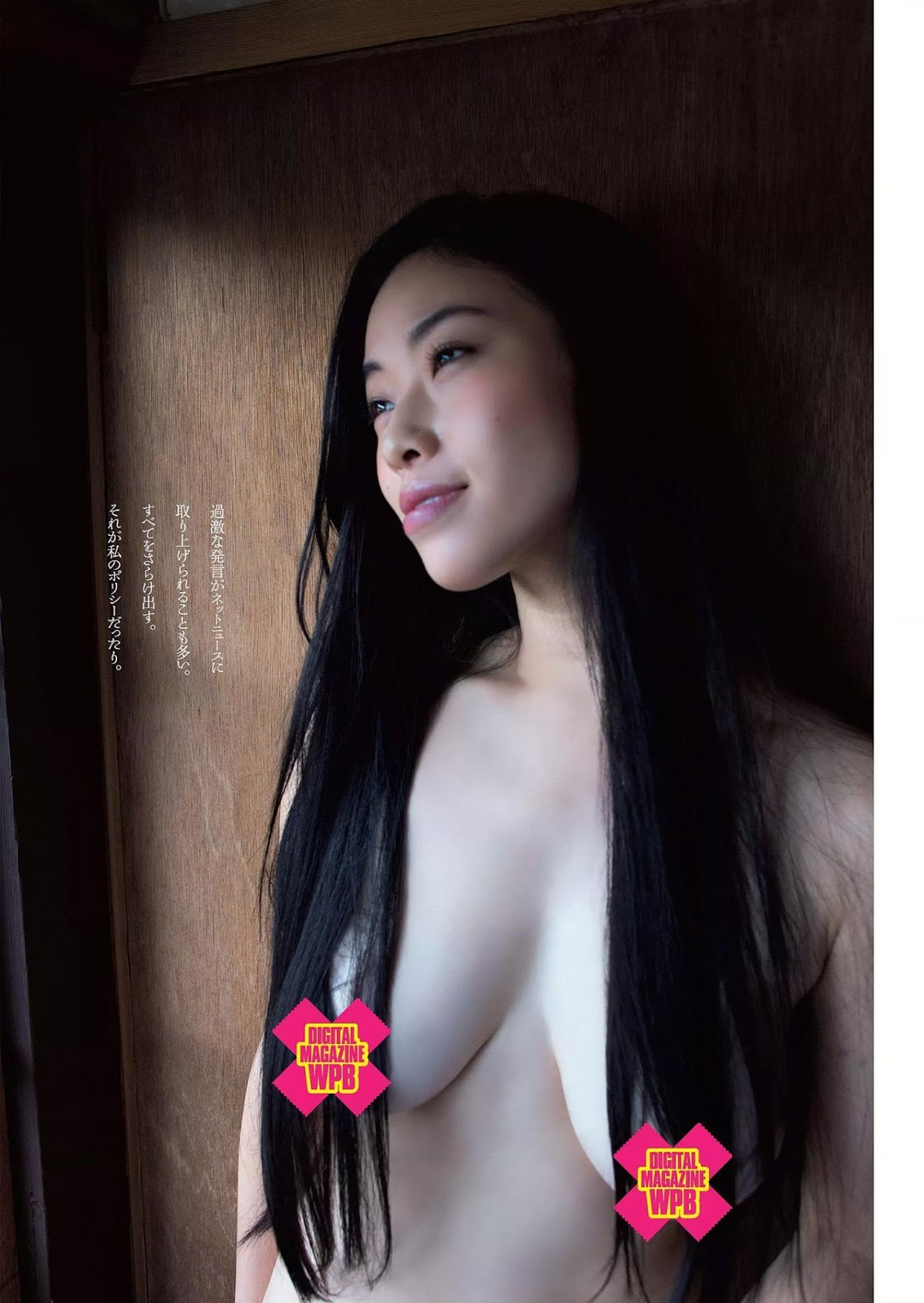 image http://scanlover.com/assets/images/8336-AKfX0nMuphH3pkGC.jpeg