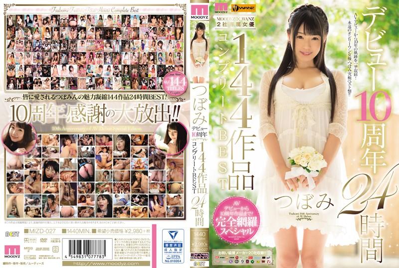 image http://scanlover.com/assets/images/869-cNjafPQibEtU52H7.jpeg