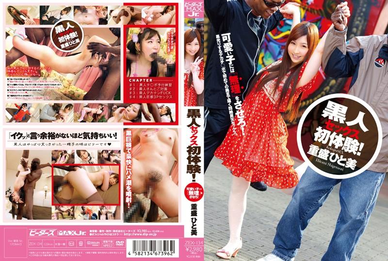 image http://scanlover.com/assets/images/9-9xEoKMuwmm9biYKJ.jpeg