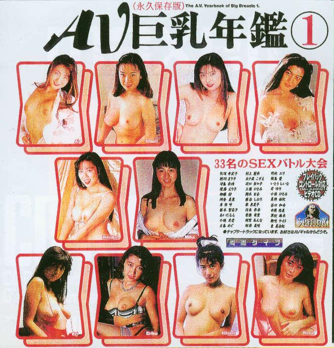 image http://scanlover.com/assets/images/9-Gswm67gFYAY1qsj3.jpeg