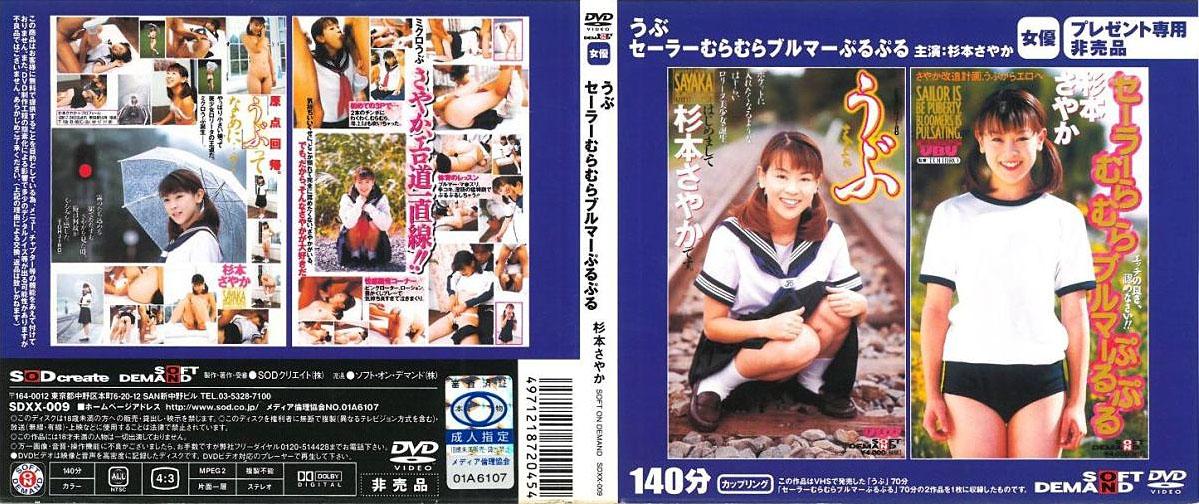 image http://scanlover.com/assets/images/9-hJV4MtIej7zk5E1q.jpeg