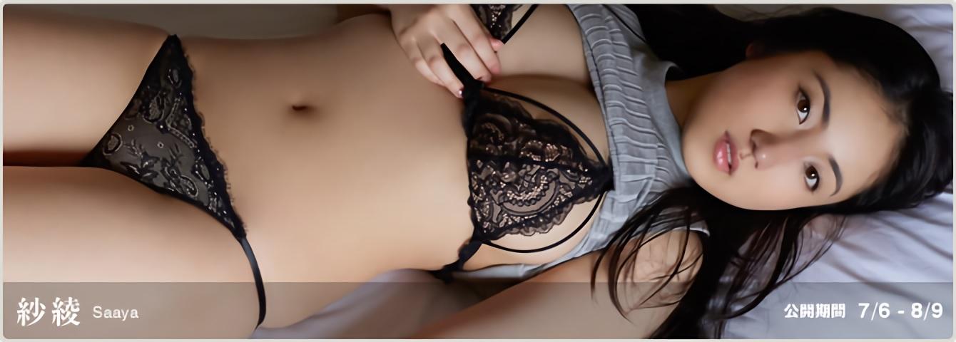 image http://scanlover.com/assets/images/919-3koyTgcM5xKqR47R.jpeg